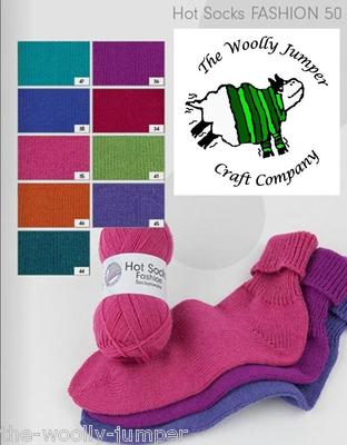 045 - PURPLE - GRUNDL HOT SOCKS FASHION 4 PLY KNITTING YARN - FREE SOCK PATTERN